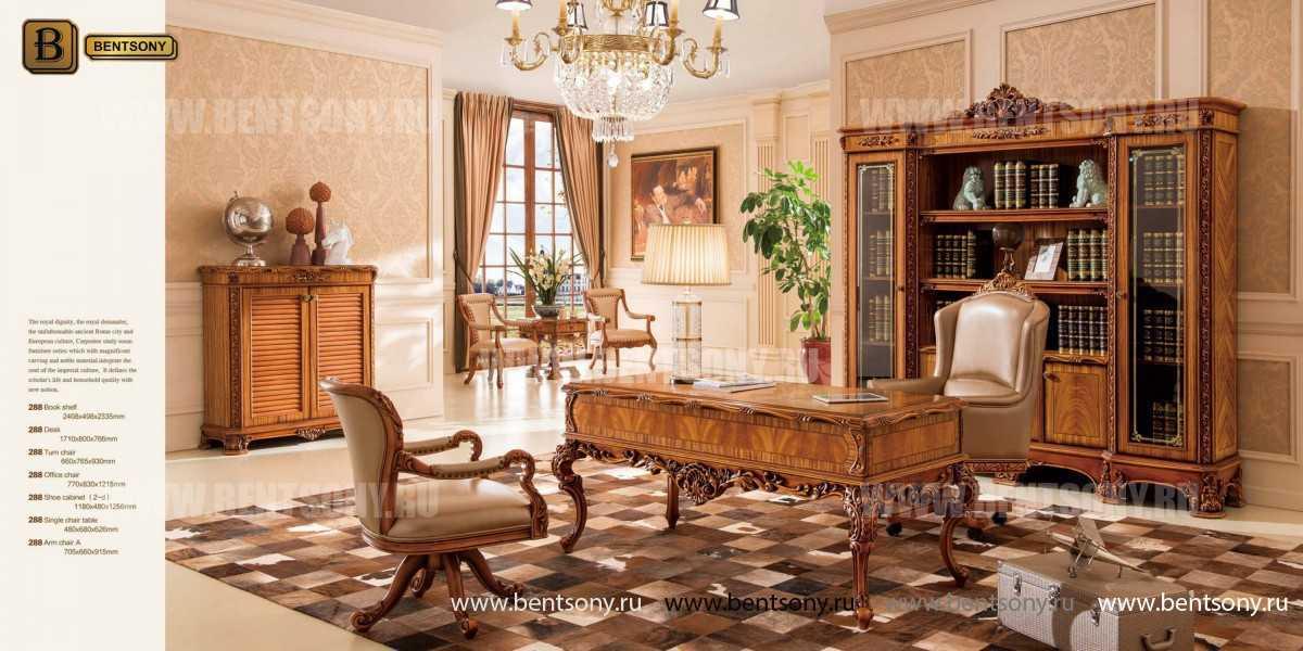 Письменный стол Белмонт (Массив дерева, классика) в СПб