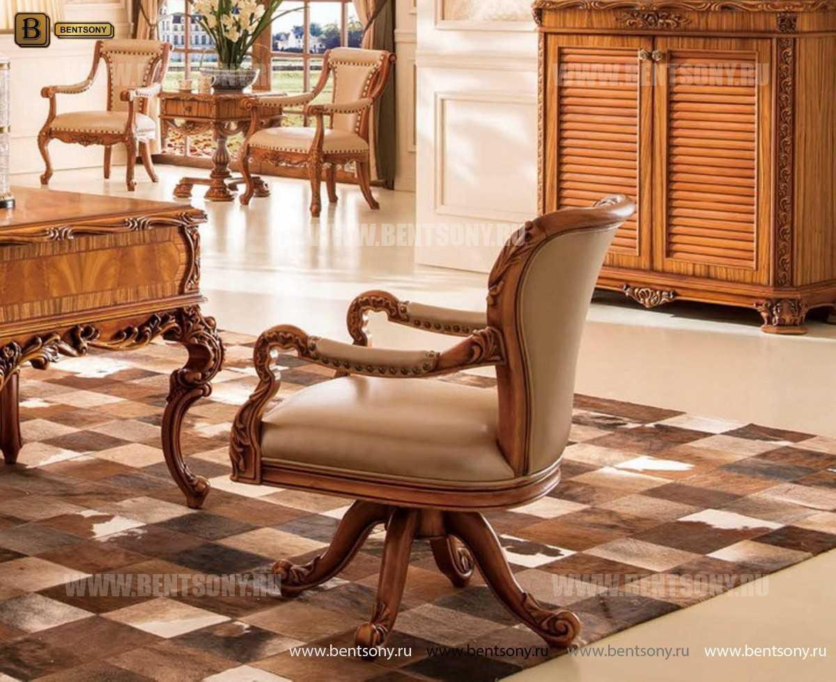 Кресло Белмонт вращающееся (Массив дерева, кожа, ткань) купить в Москве