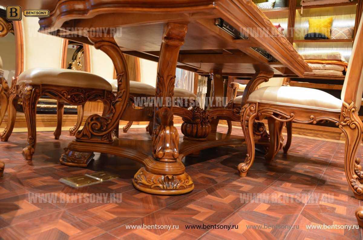 Стол обеденный раздвижной Белмонт (массив дерева) сайт цены