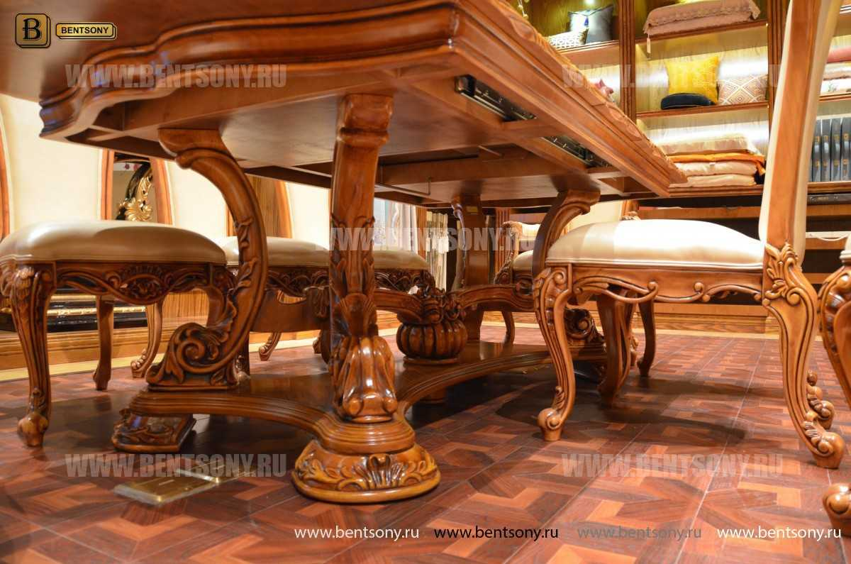 Стол обеденный раздвижной Белмонт (массив дерева) магазин Москва
