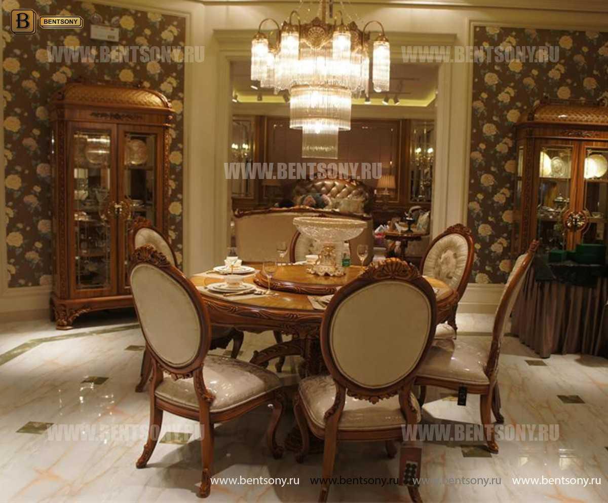 Стол обеденный круглый Белмонт с сервировочной платформой (Классика, массив дерева) купить в Москве