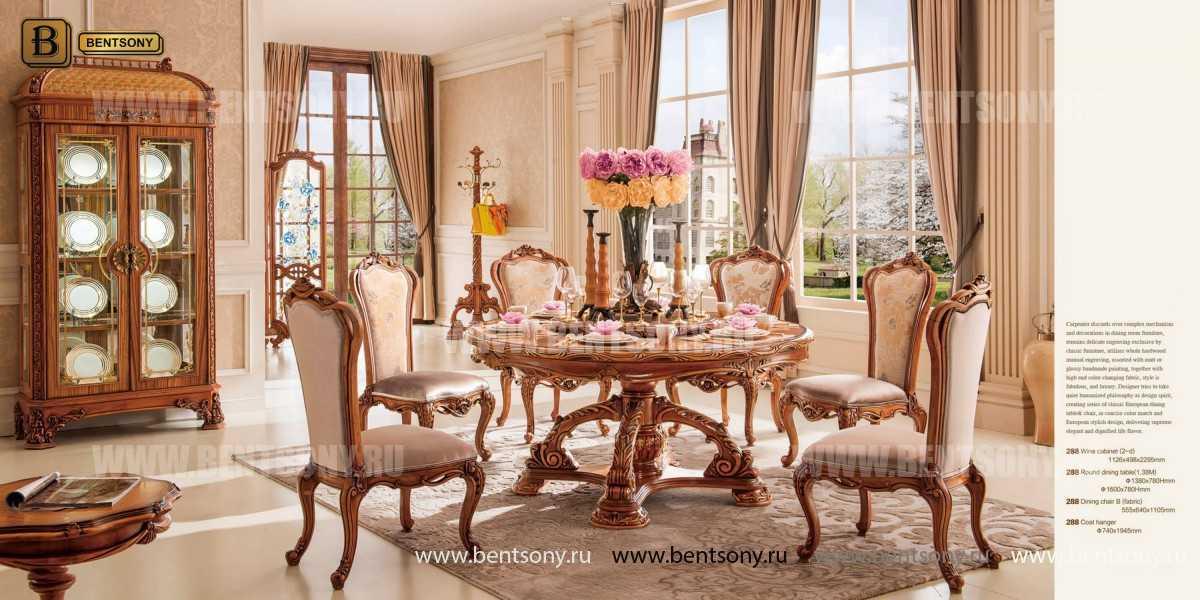Стол обеденный круглый Белмонт с сервировочной платформой (Классика, массив дерева) для дома