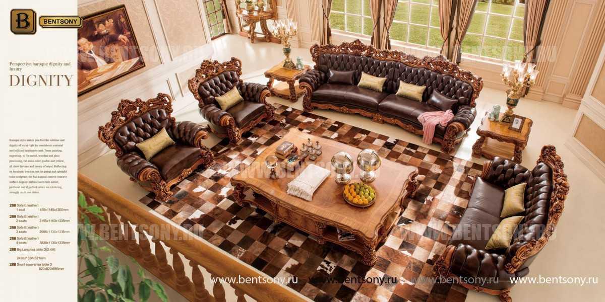 Стол журнальный Белмонт D большой прямоугольный (Классика) распродажа