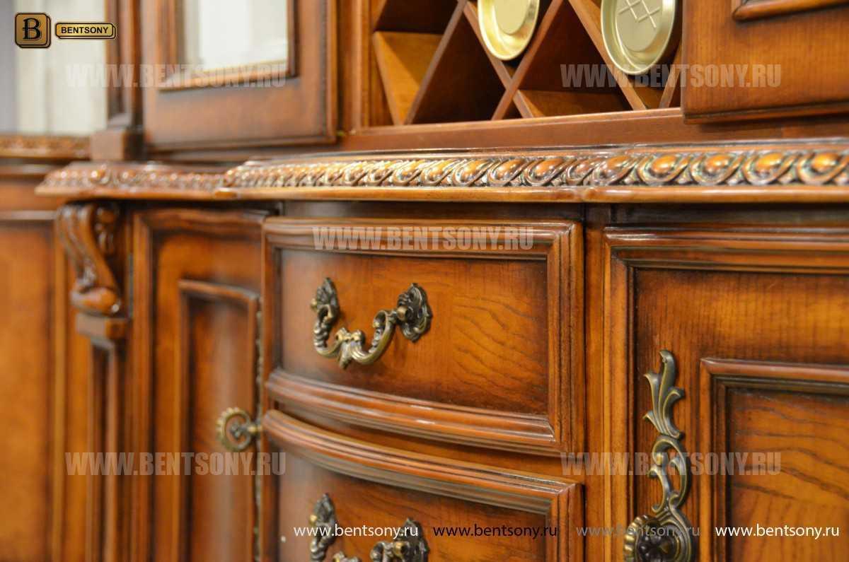Барный шкаф 3-х дверный Монтана (Классика, массив дерева) в Москве