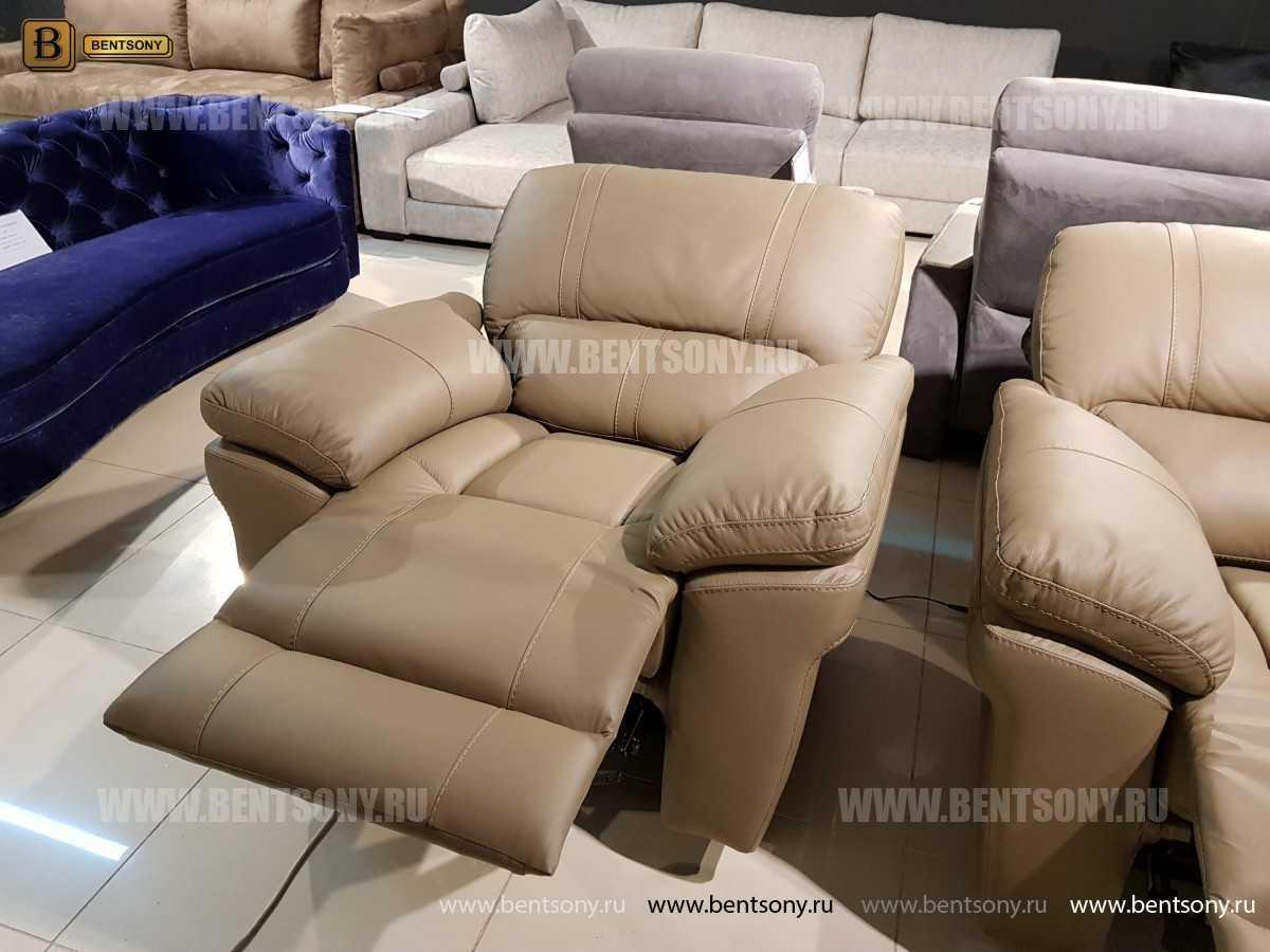 Кресло Марриот (Реклайнер, Натуральная кожа) распродажа