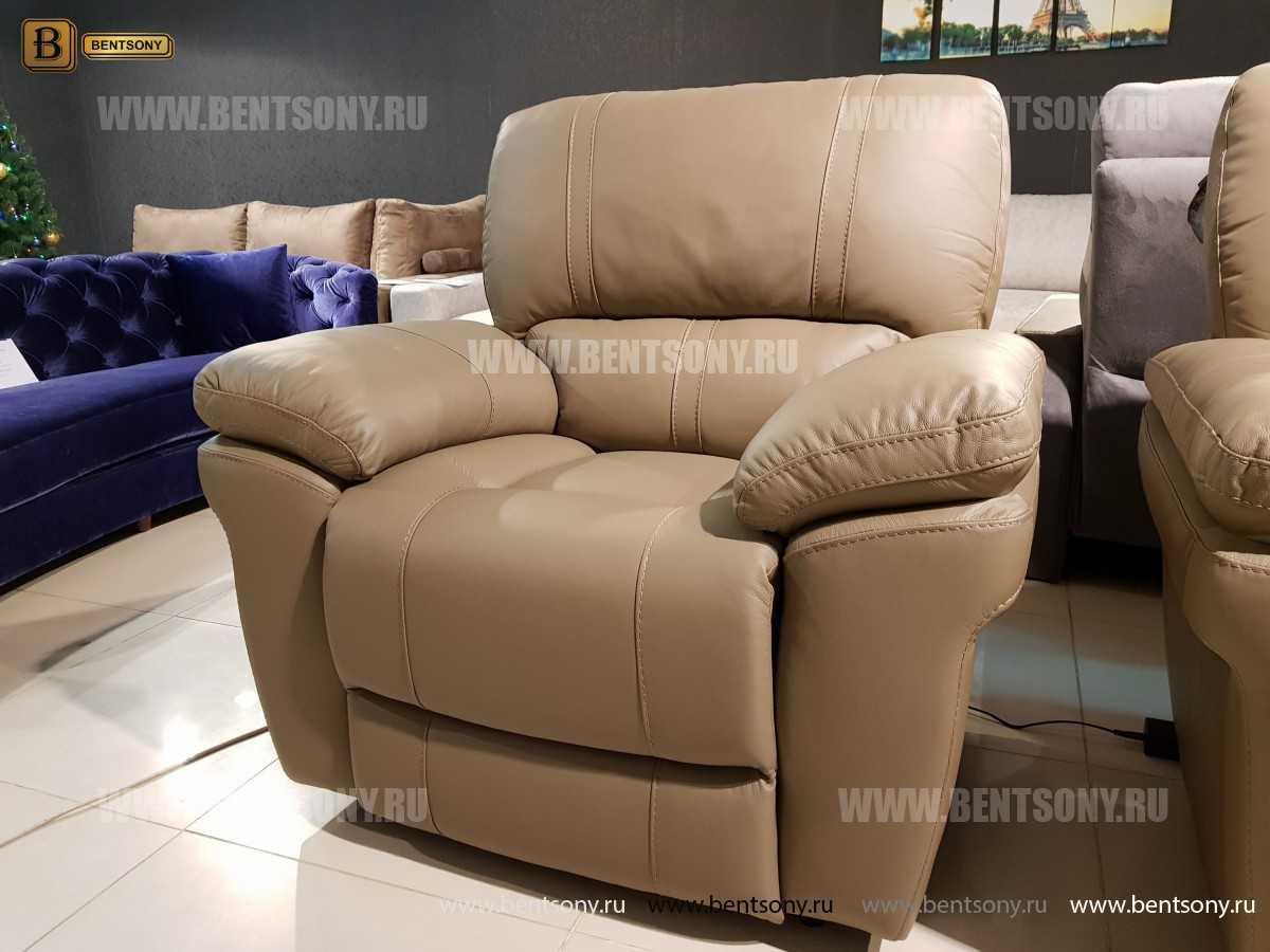 Кресло Марриот (Реклайнер, Натуральная кожа) купить в Москве