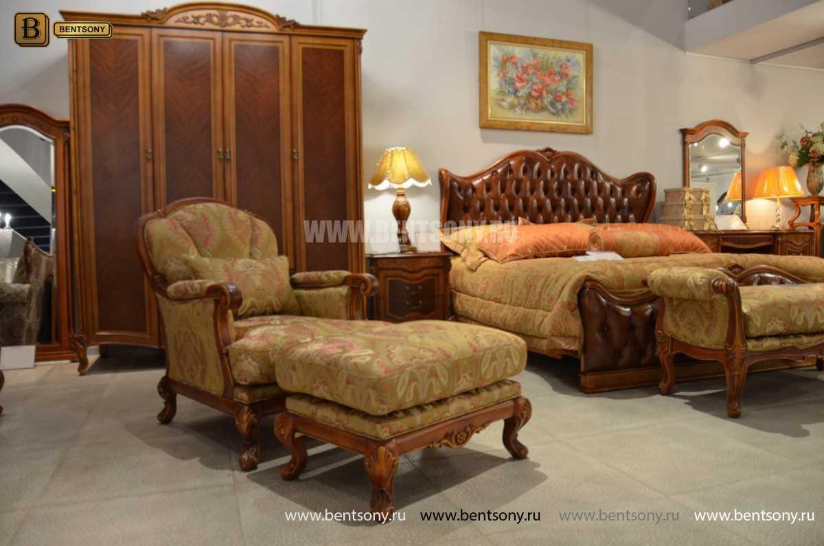 Кресло для отдыха Флетчер (Классика, Ткань) для квартиры