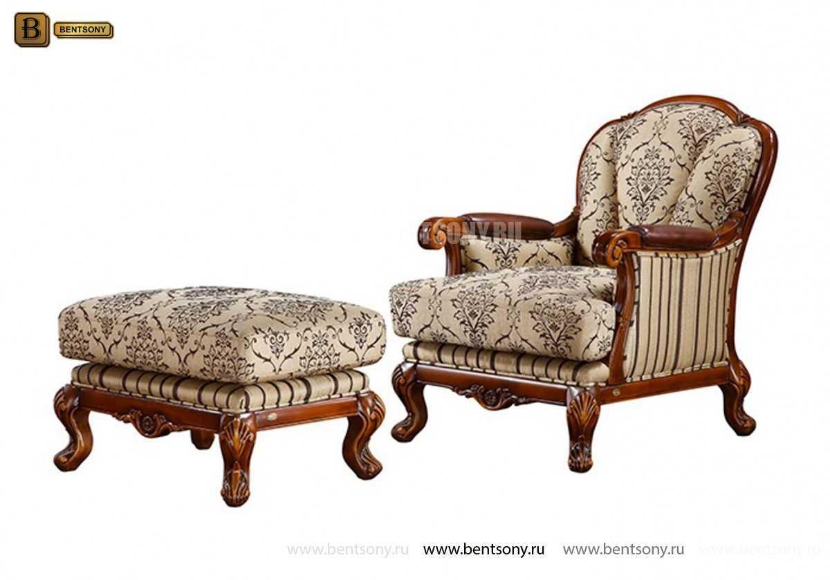 Кресло для отдыха Флетчер (Классика, Ткань) каталог