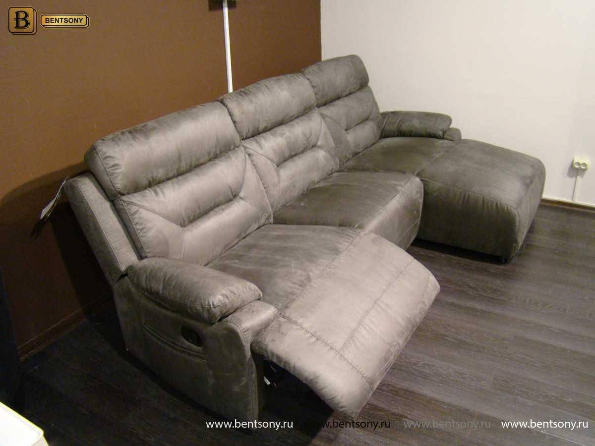 домашний диван реклайнером Амелия