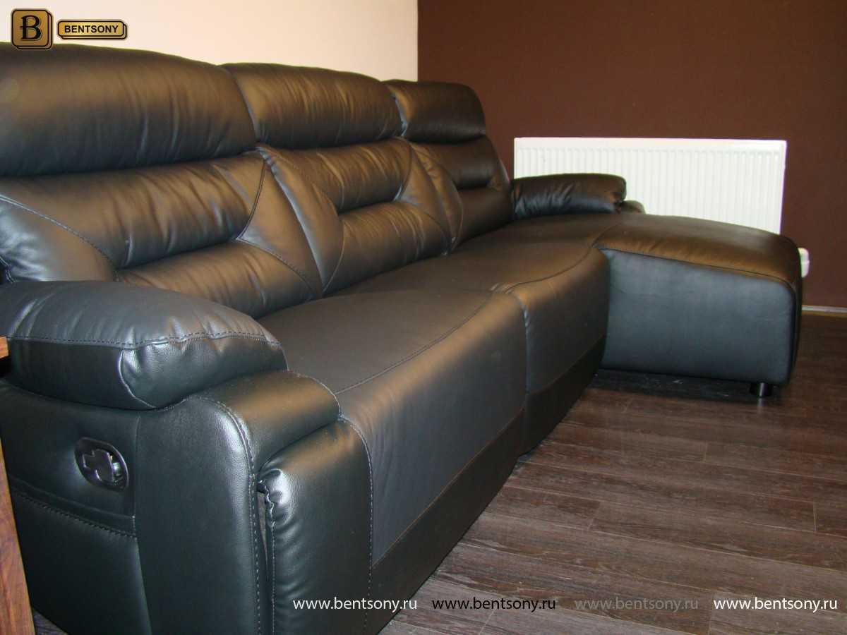модульный кожаный диван реклайнер Амелия