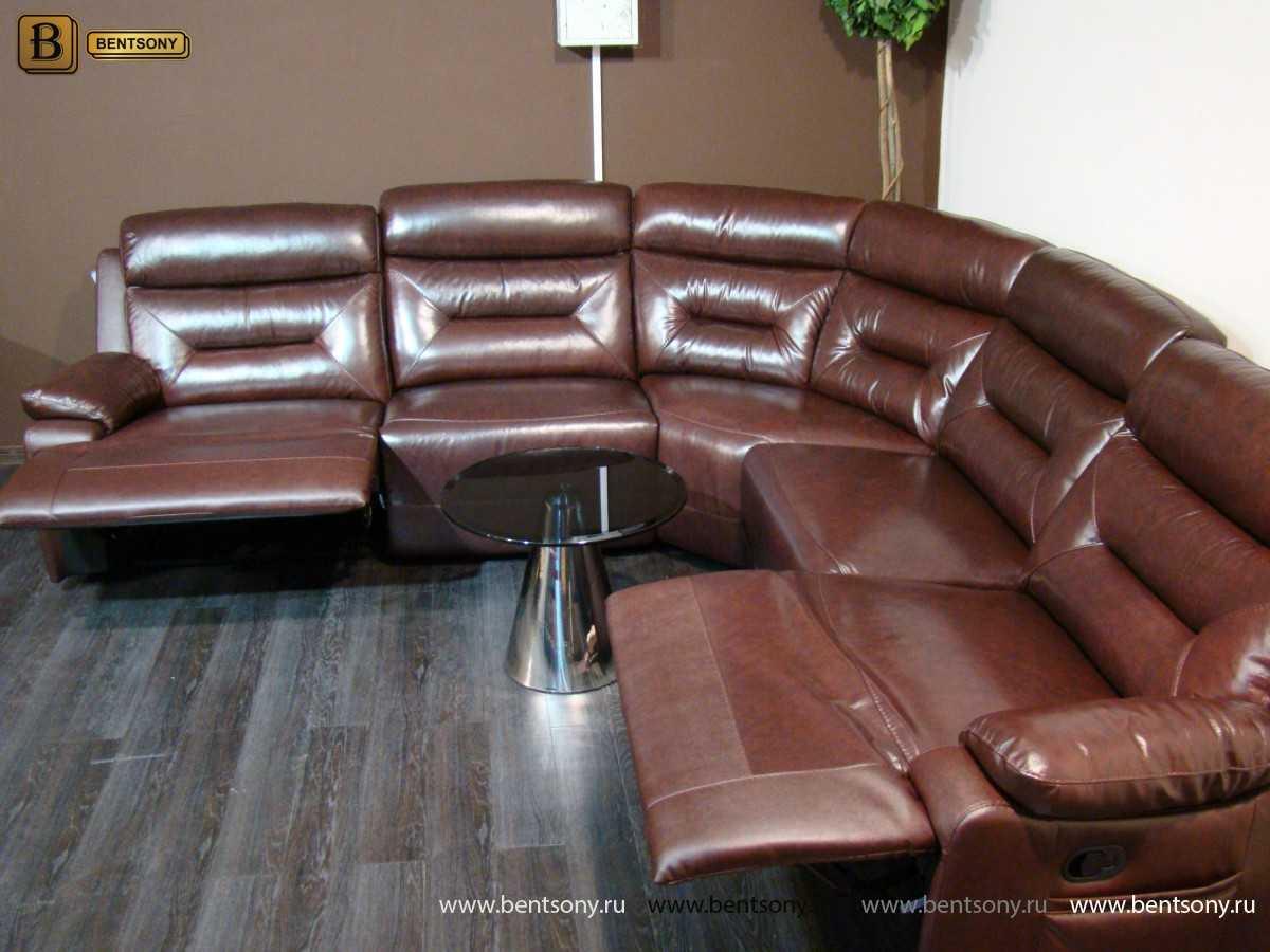 диван реклайнер распродажа Аамелия