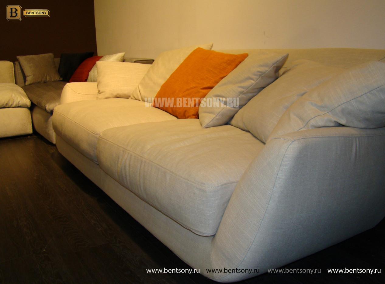 уютный диван Бласко в гостинную