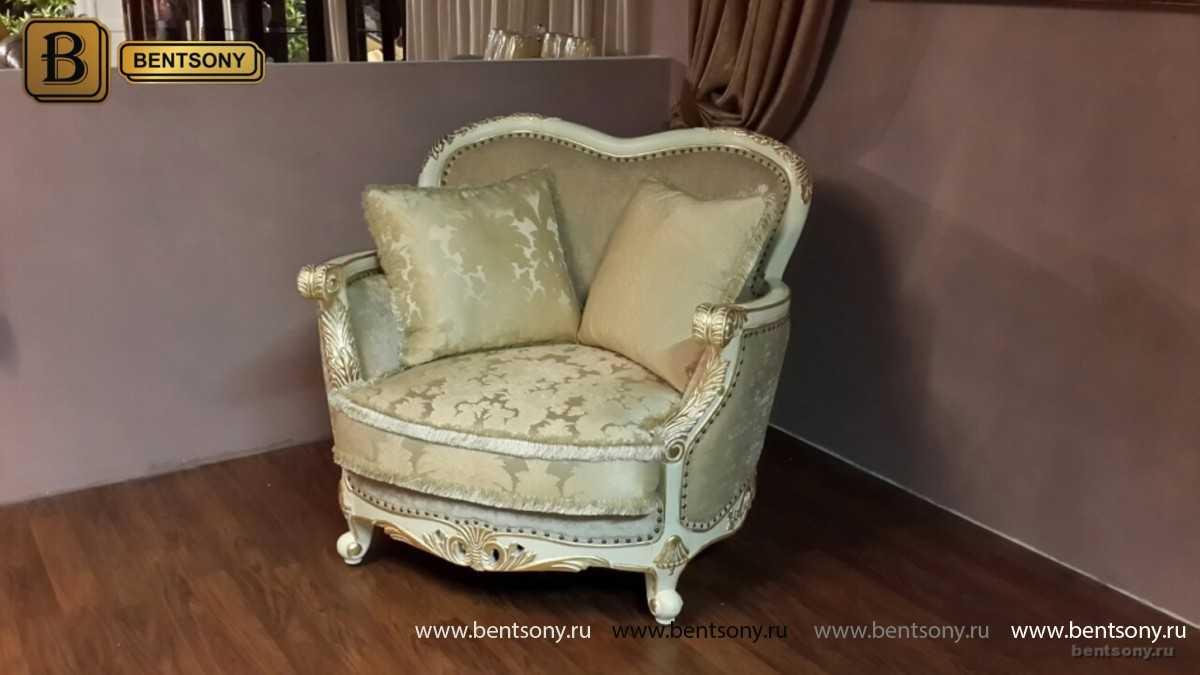 Уютное тканевое классическое кресло Амадео