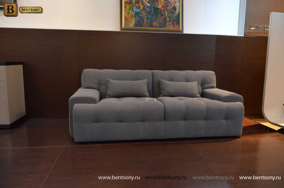 Диван Боннучи (Тканевый, Прямой, Двойной) каталог мебели с ценами