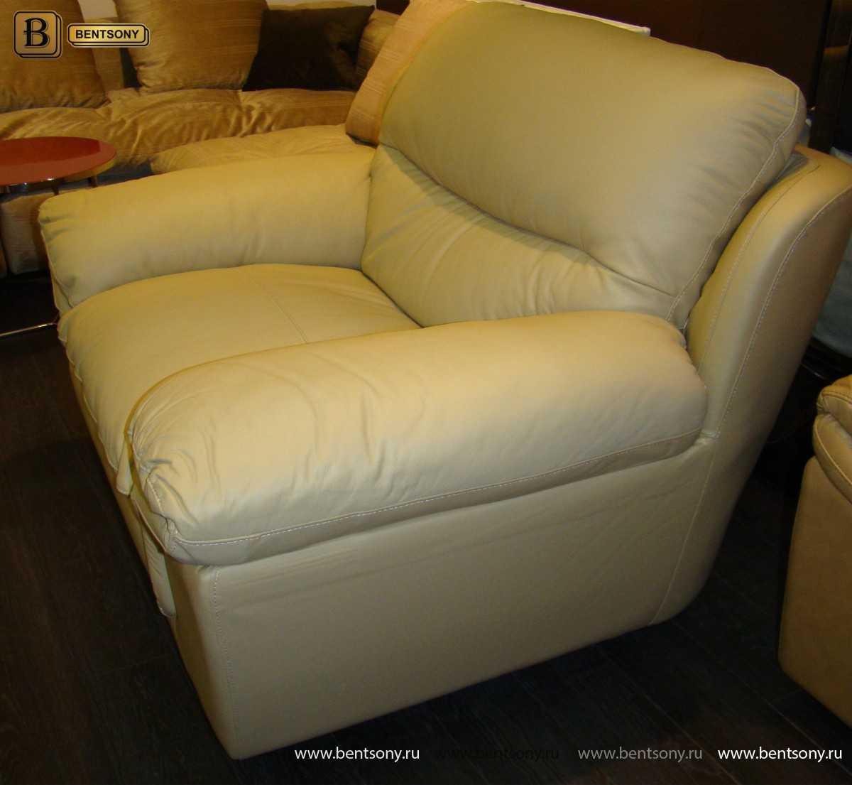 Кресло Маниани купить