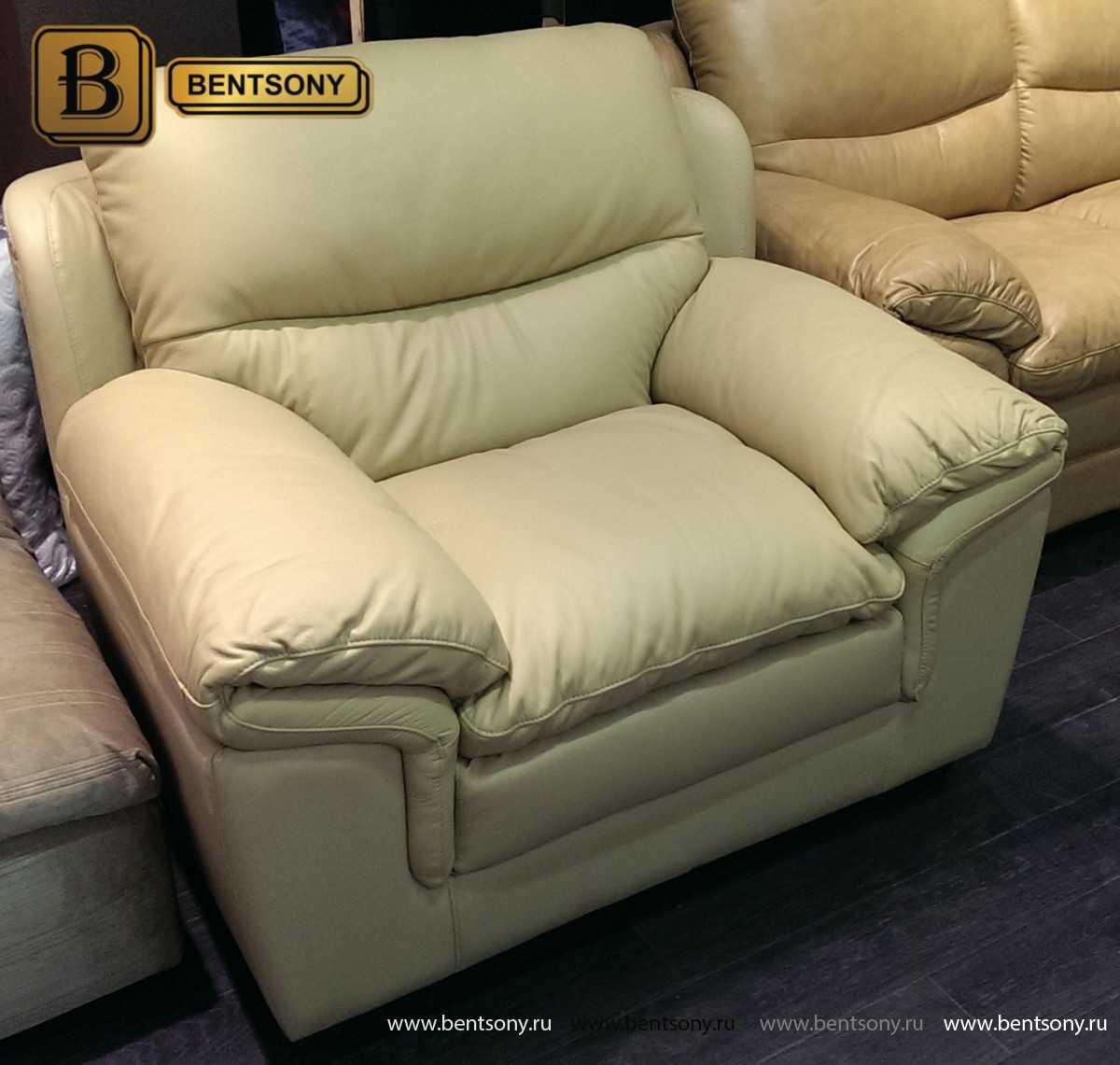 Кресло Маниани для квартиры