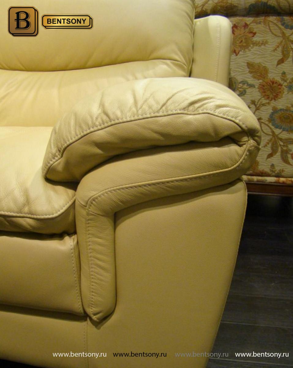 Кресло Маниани купить в Москве