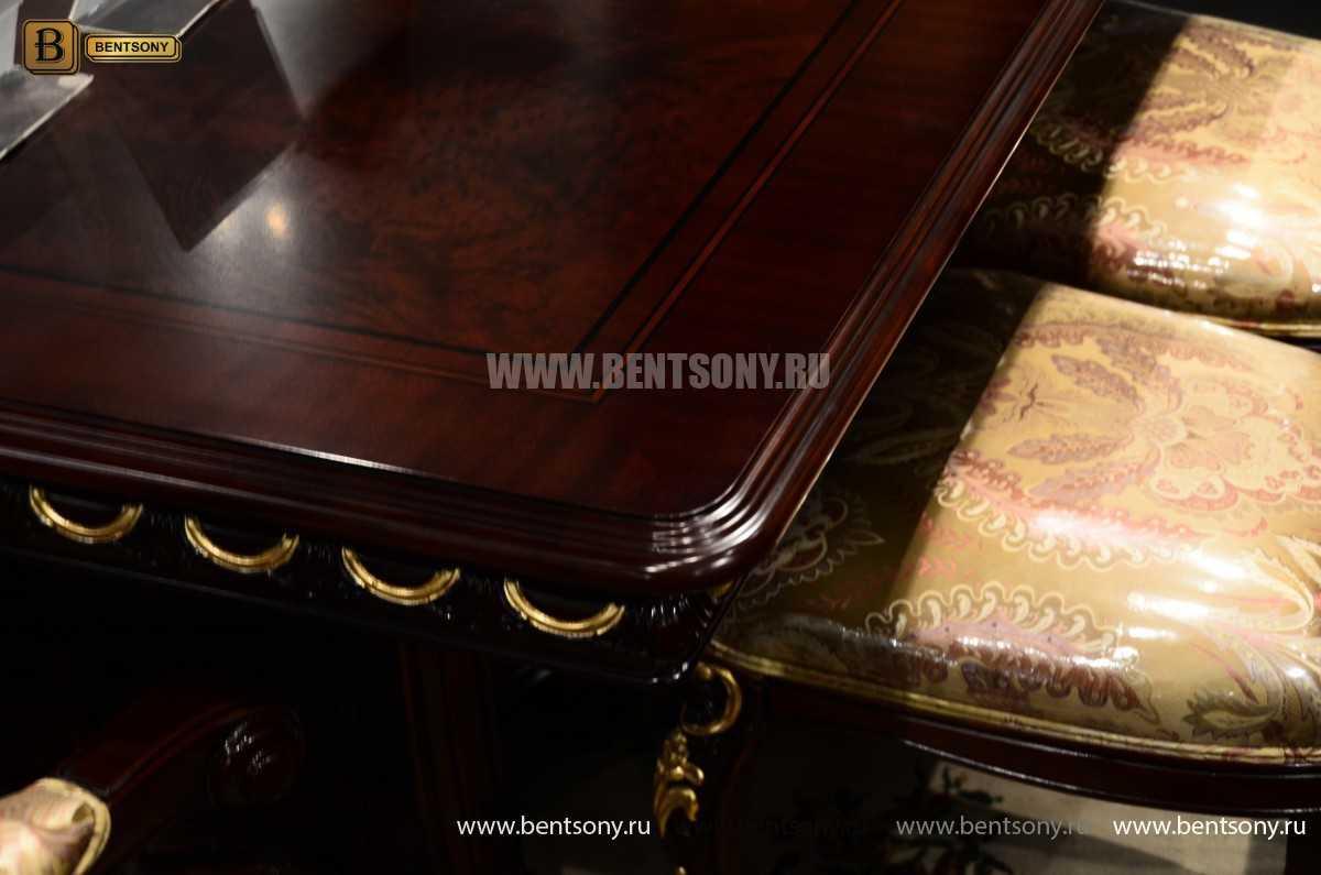 Стол обеденный Вагнер раздвижной (массив дерева) купить