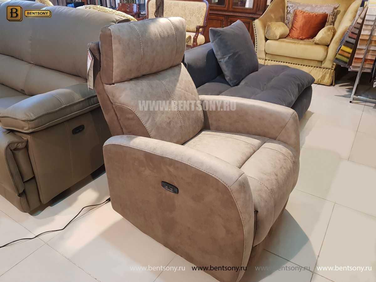 Кресло Эдвард (Реклайнер, Алькантара) распродажа