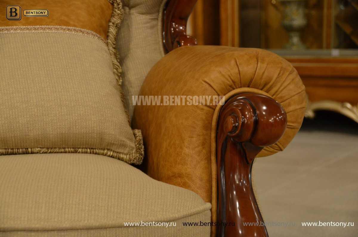 Кресло Вагнер А классическое (Подлокотники кожа) купить