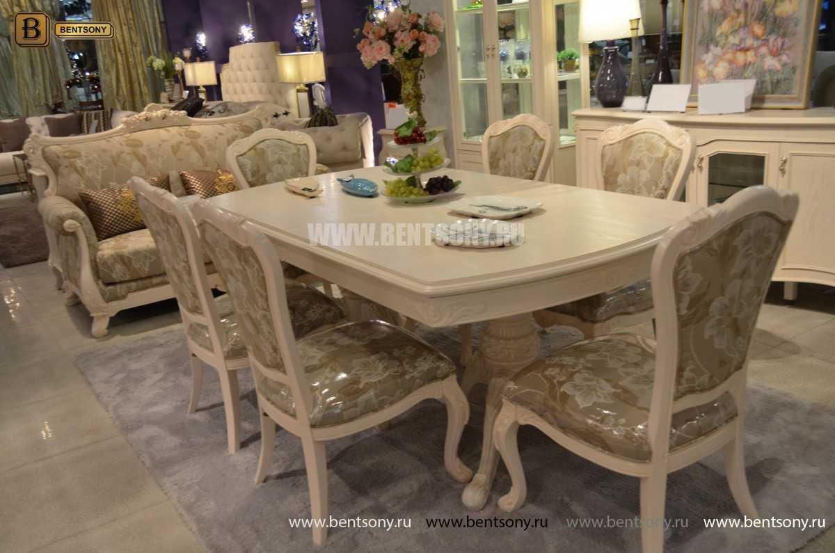 Стол обеденный раздвижной Флетчер-W (Классика, массив дерева) купить в Москве
