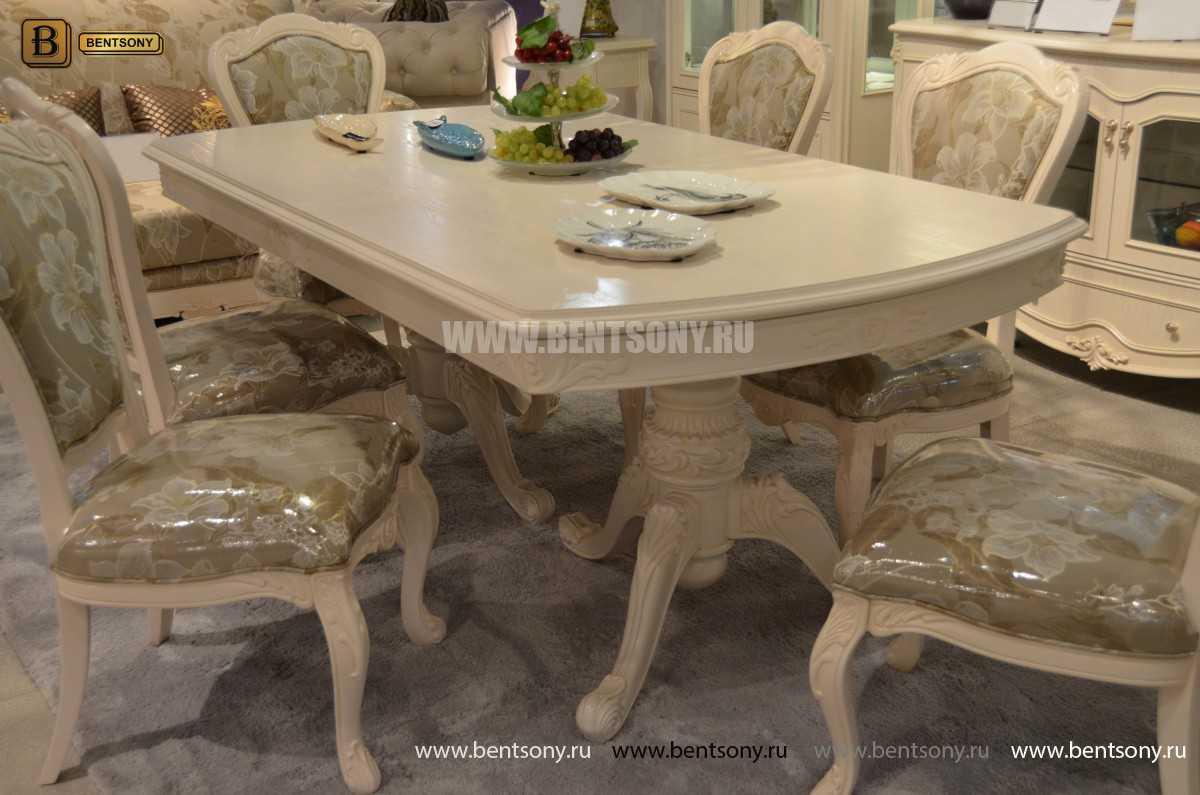 Стол обеденный раздвижной Флетчер-W (Классика, массив дерева) сайт цены