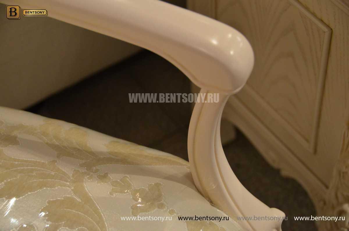 Классический Стул Флетчер-W А с подлокотниками (Ткань) для квартиры