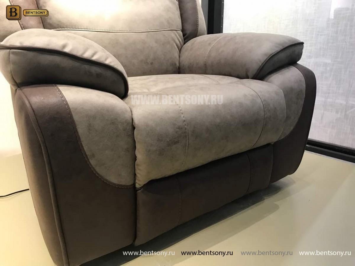 Кресло Аккордо (Реклайнер, Ткань) купить