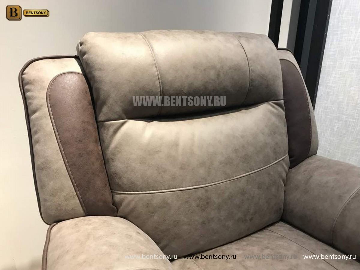Кресло Аккордо (Реклайнер, Ткань) для дома