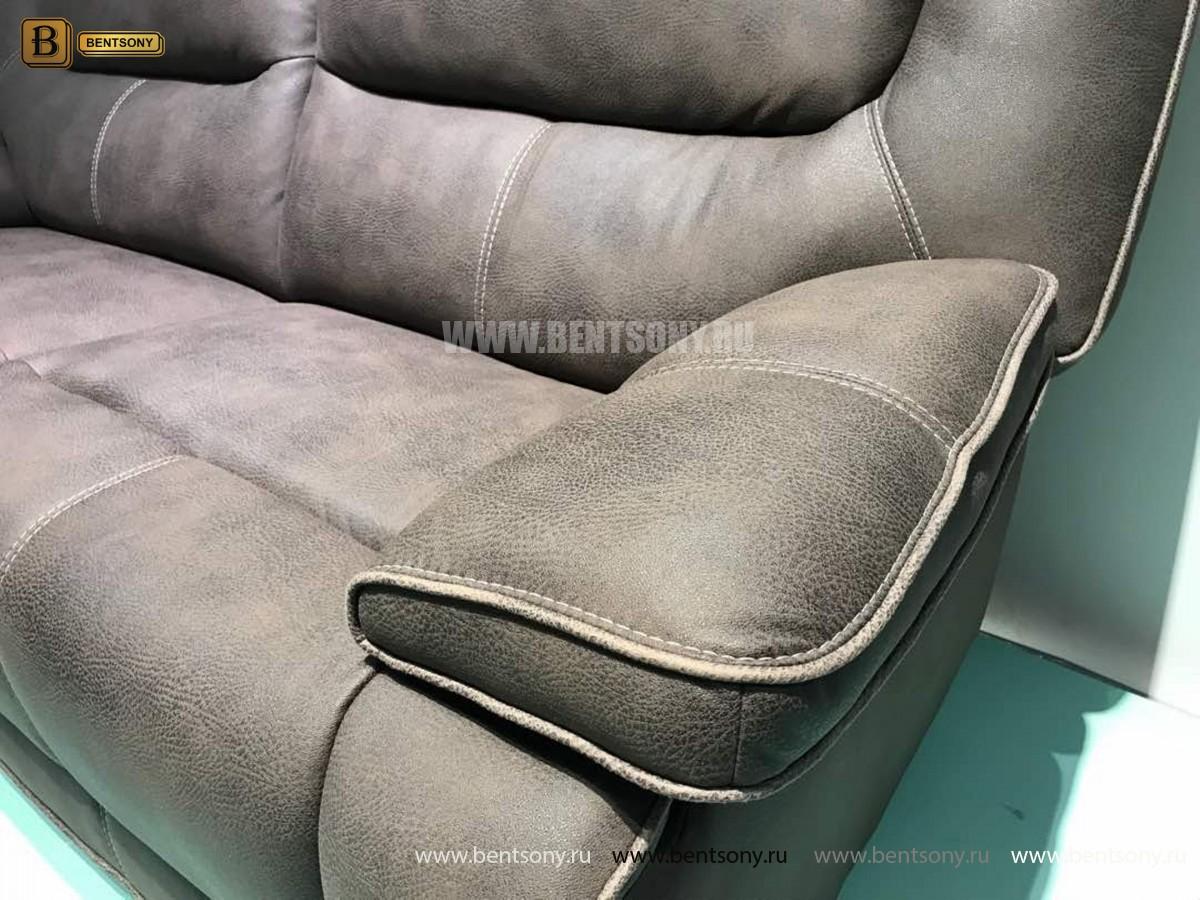 Двойной Диван Прецо (Реклайнеры) каталог мебели