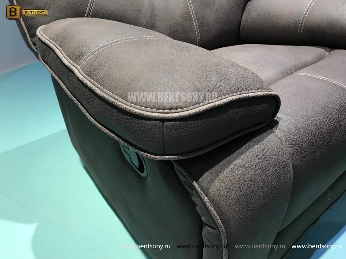Кресло Прецо (Глайдер, Реклайнер) цена