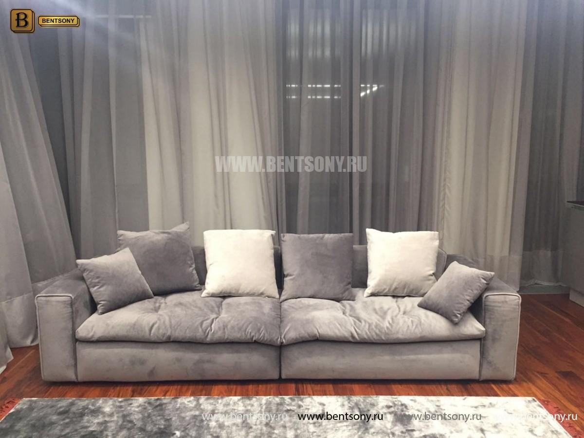 Диван Бениамино двойной, серый (Прямой) для дома
