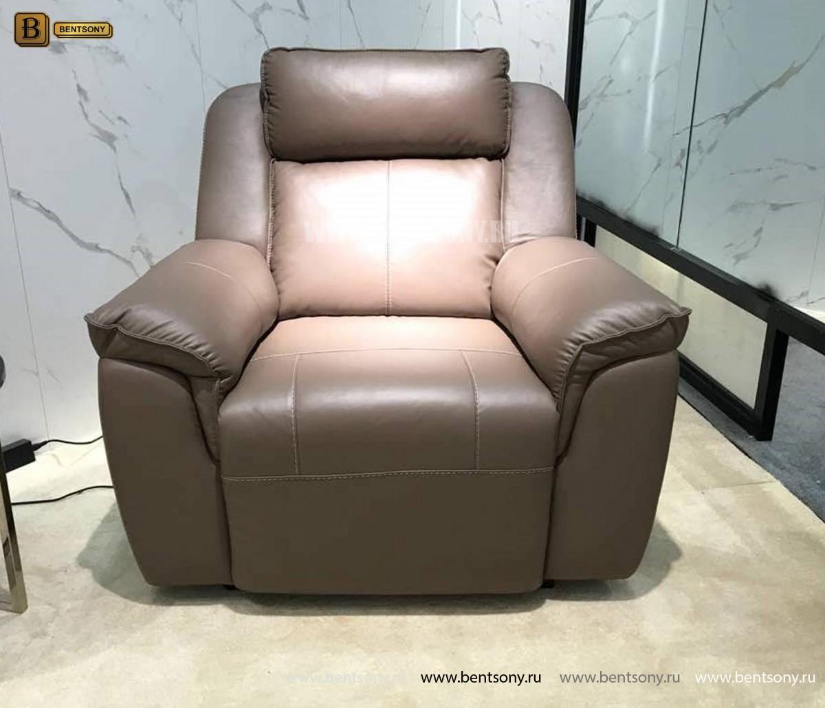 Кресло Конилио сайт цены