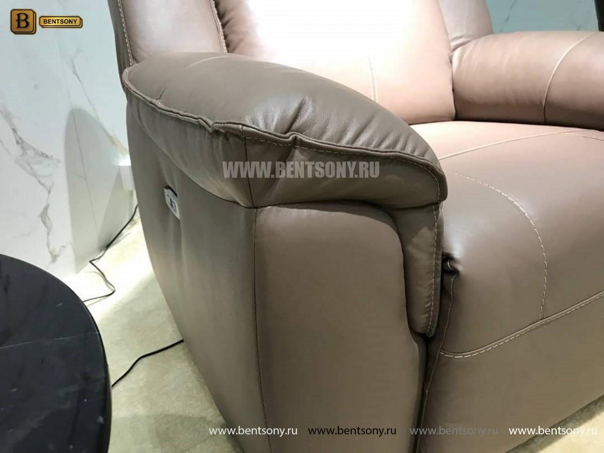 Кресло Конилио официальный сайт цены