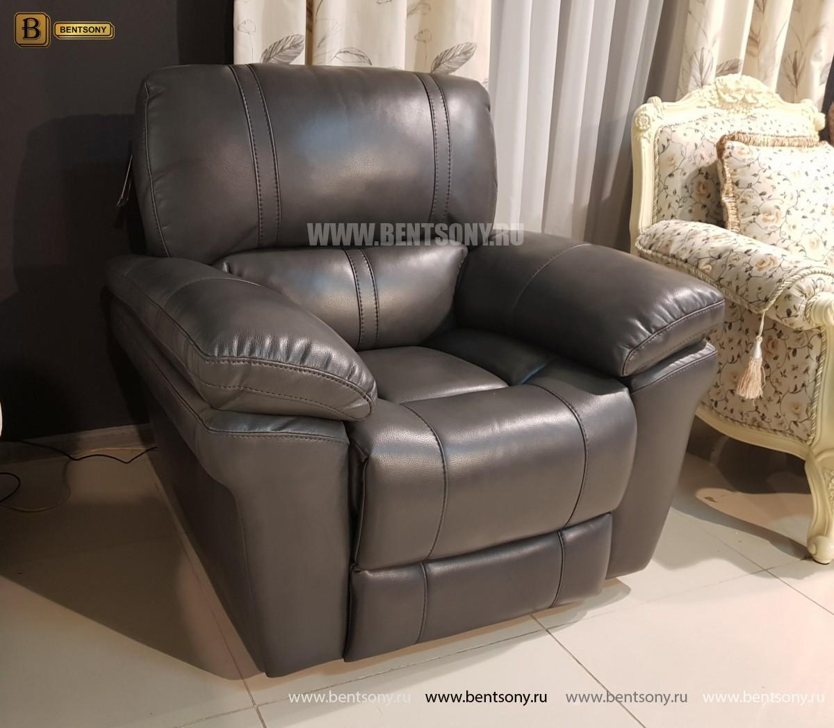 Кресло Марриот (Реклайнер) цена
