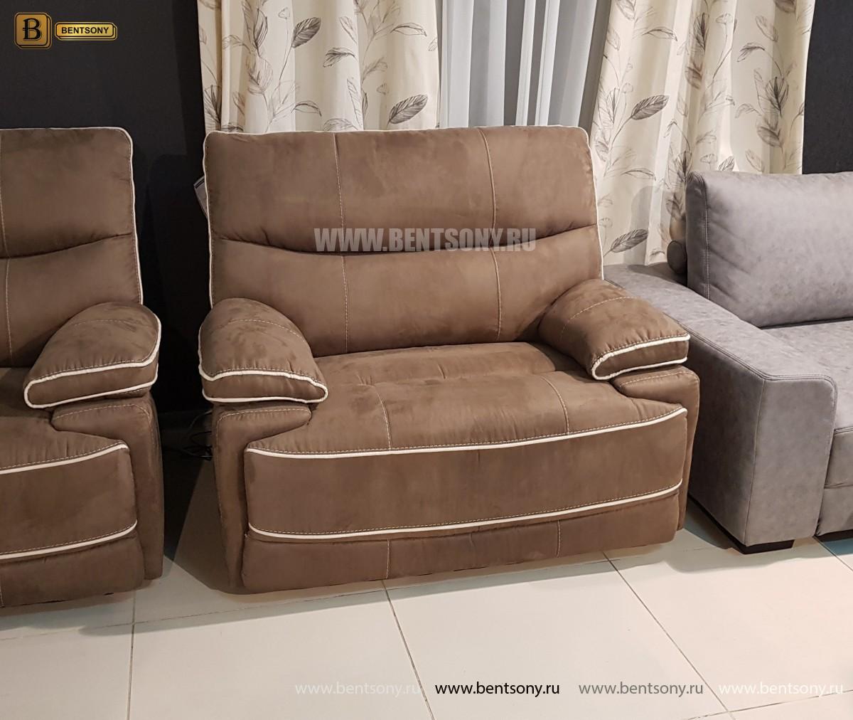 Кресло Терамо (Реклайнер, Ткань) сайт цены