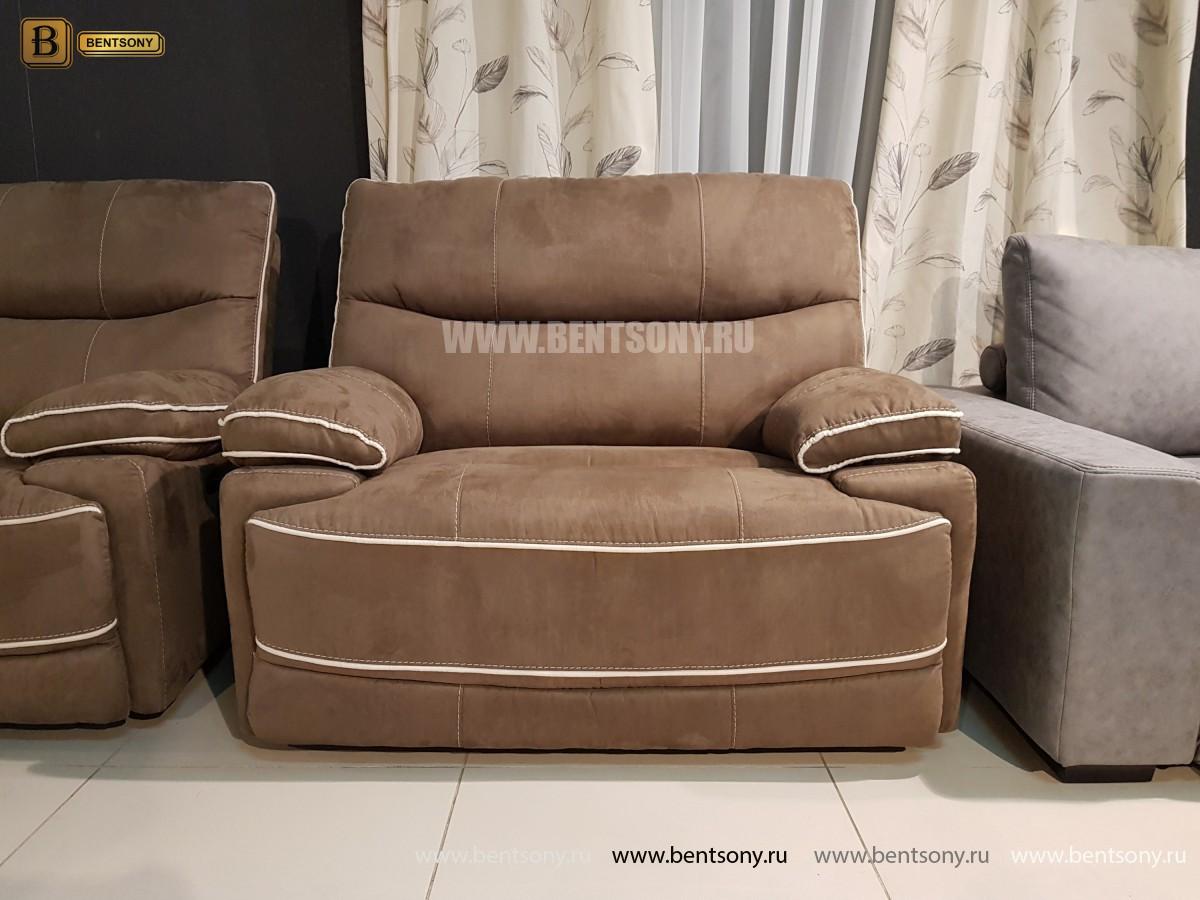 Кресло Терамо (Реклайнер, Ткань) каталог мебели с ценами