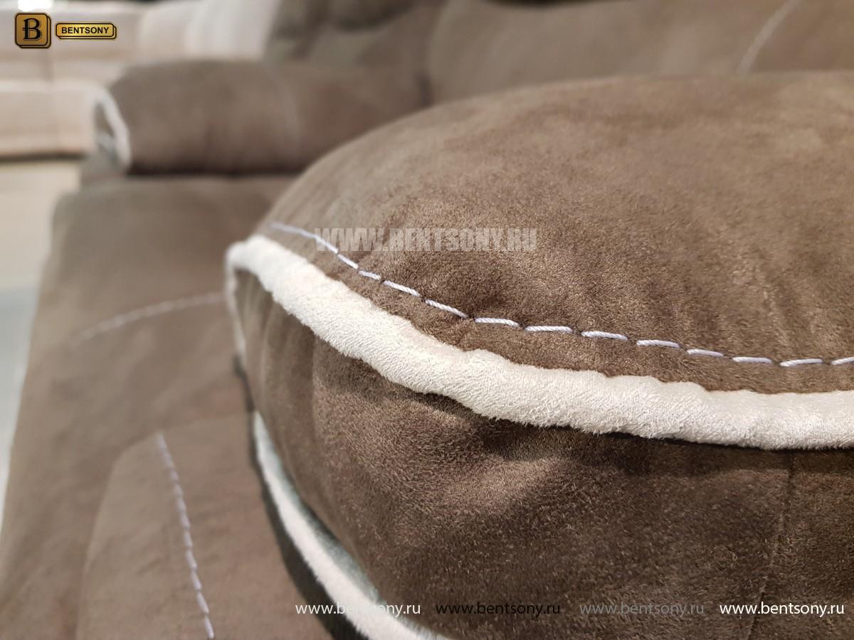 Кресло Терамо (Реклайнер, Ткань) официальный сайт цены