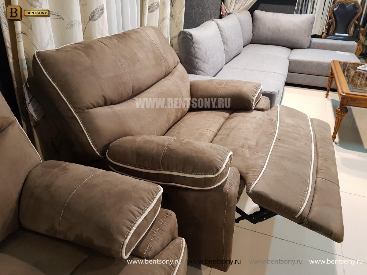 Кресло Терамо (Реклайнер, Ткань) в Москве