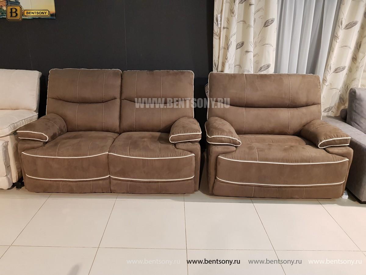 Кресло Терамо (Реклайнер, Ткань) для квартиры