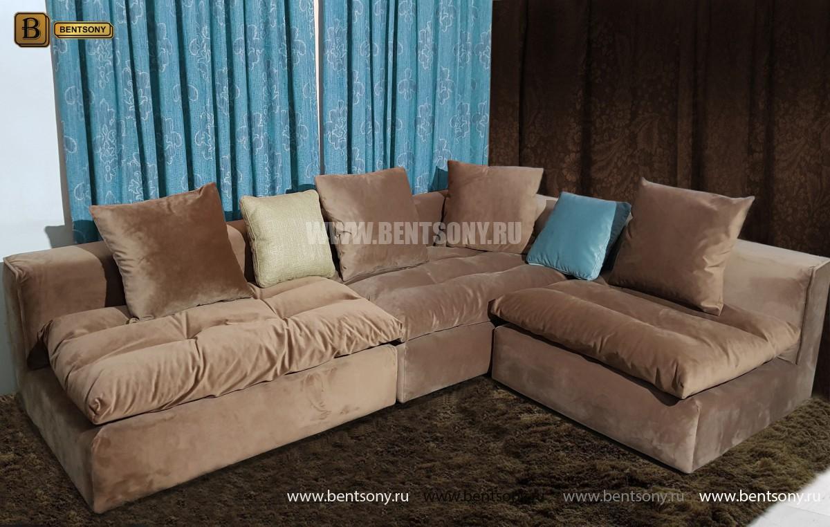 Диван Бениамино модульный (Бежевый) каталог мебели с ценами
