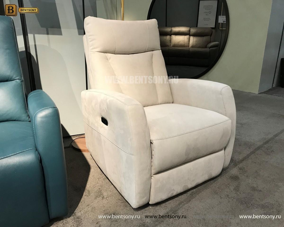 Кресло Алфорно с Реклайнером интернет магазин