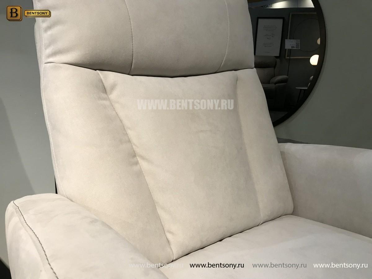 Кресло Алфорно с Реклайнером магазин