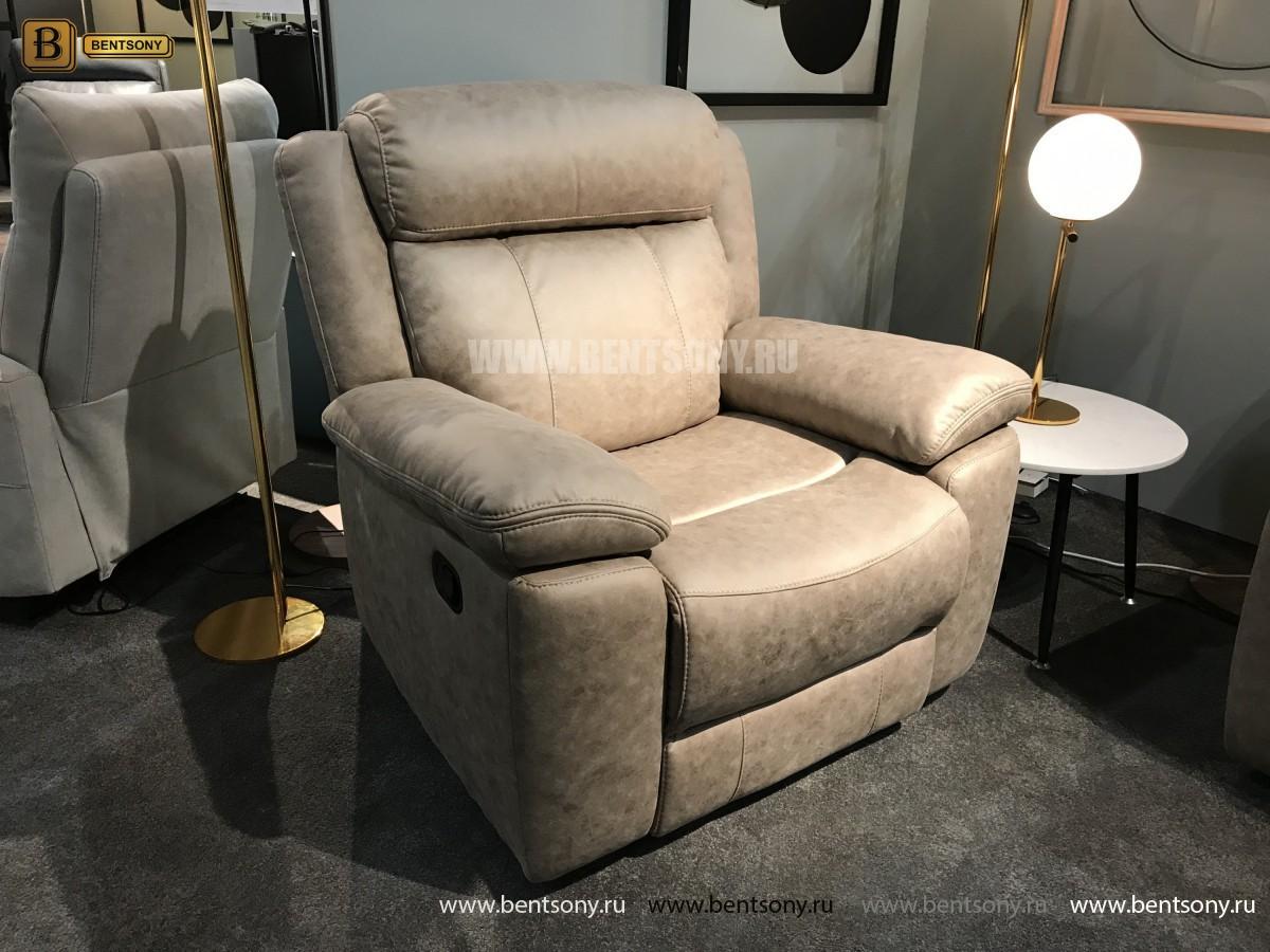 Кресло Джиберто с Реклайнером интернет магазин