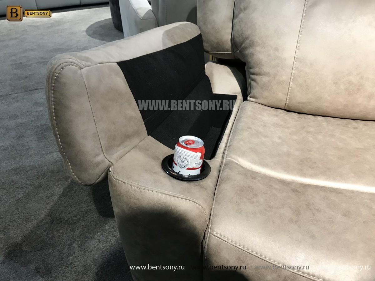 Кресло Джиберто с Реклайнером каталог мебели с ценами