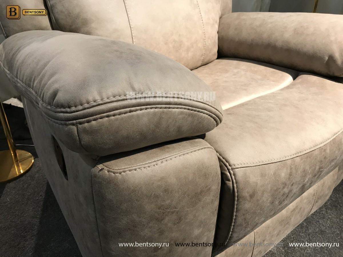 Кресло Джиберто с Реклайнером для загородного дома