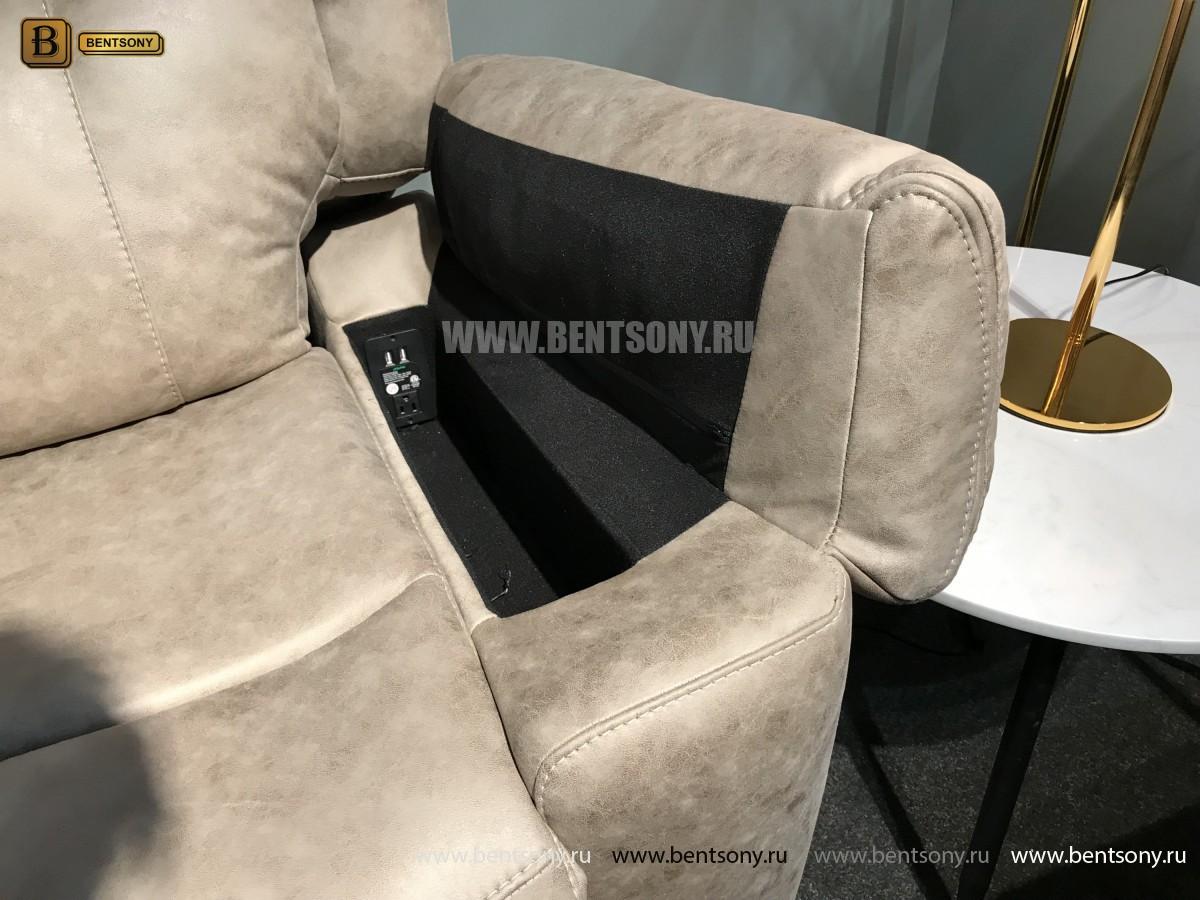 Кресло Джиберто с Реклайнером изображение