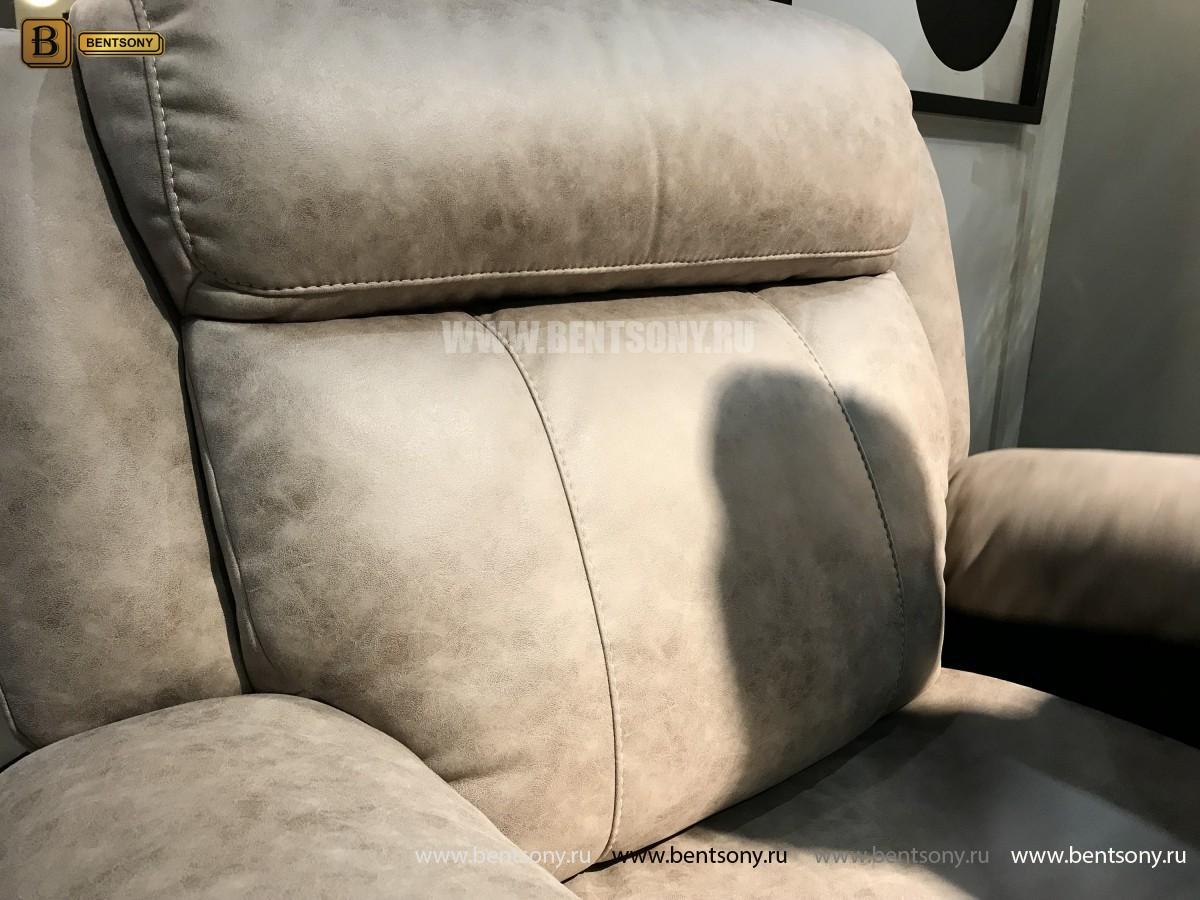 Кресло Джиберто с Реклайнером цена