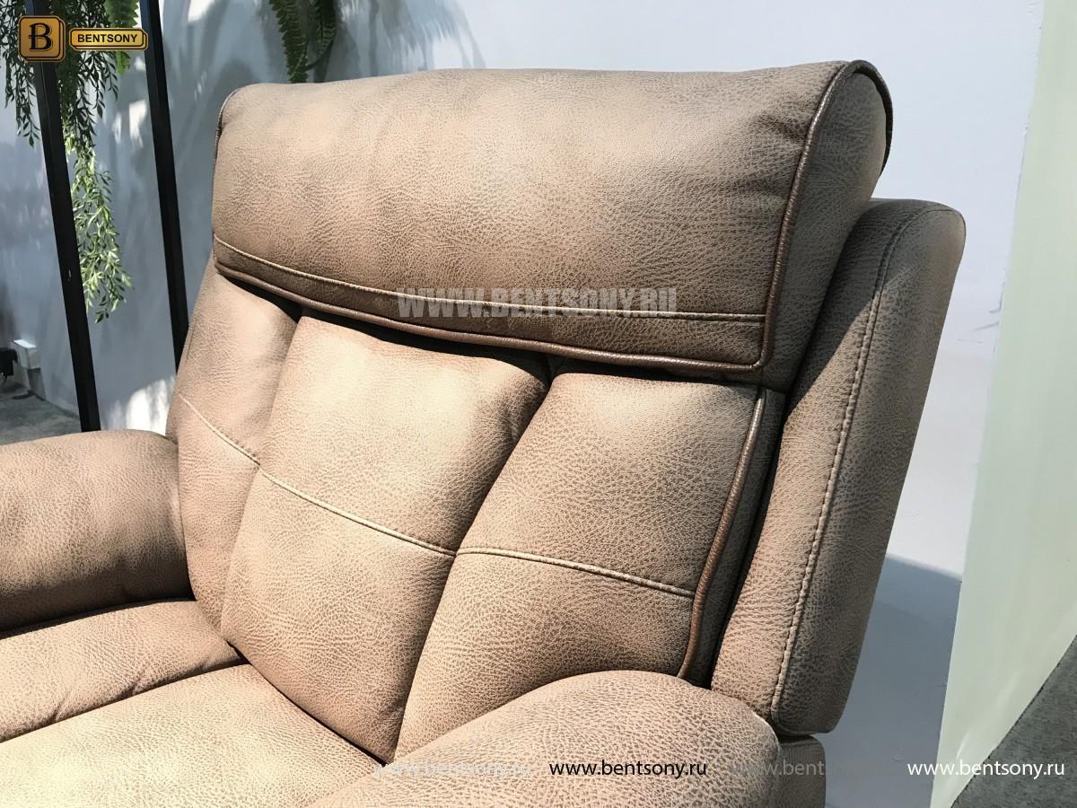 Кресло Финицио изображение