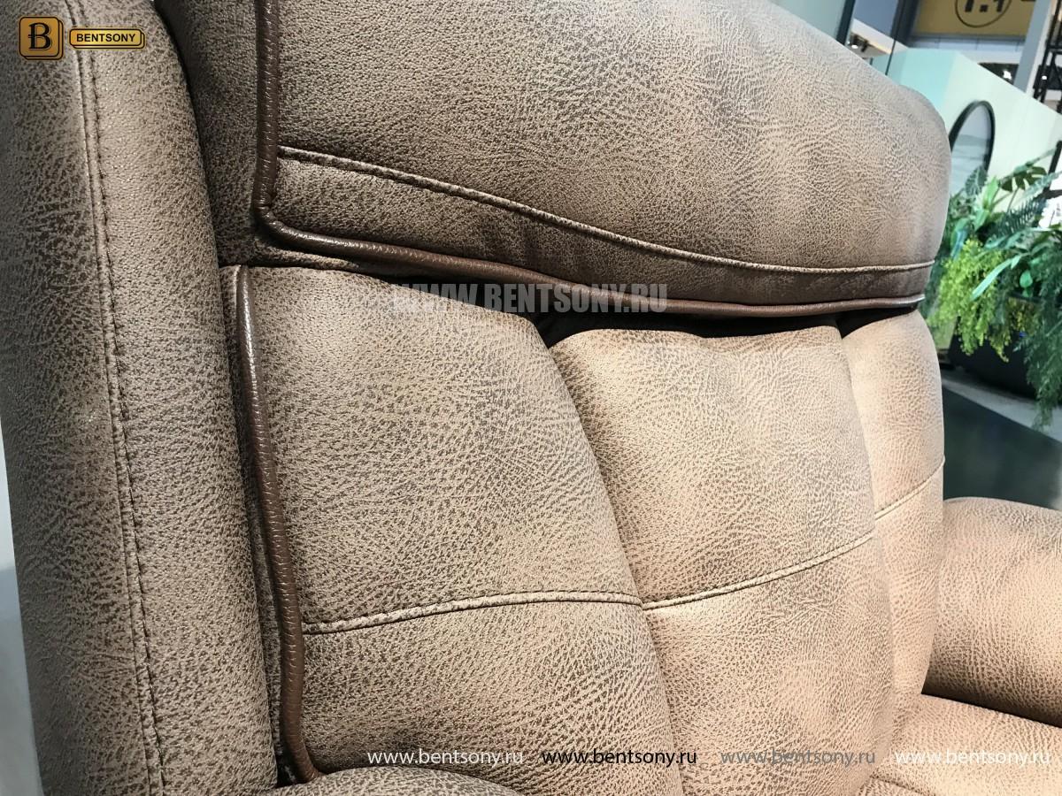 Кресло Финицио для дома
